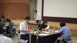 就労支援事業所連絡会議3