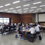 就労支援事業所連絡会議2